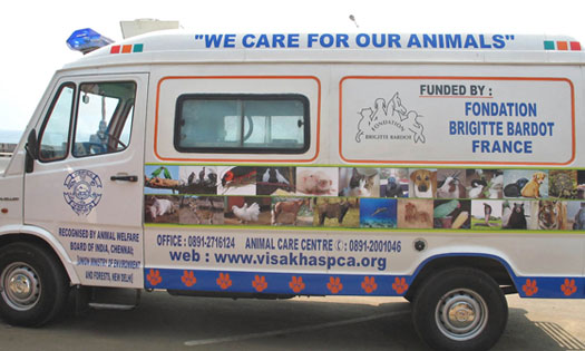 VSPCA ambulance